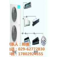 博友环境工程(图),一拖二变频空调价格,西安