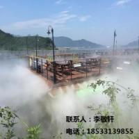 保定冷雾机厂家,优质园林冷雾设备厂家