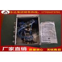 CFHC10-0.8矿用本安型气动电磁阀主要参数