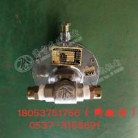 高品质电动球阀 电动调节球阀 智能电动球阀