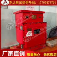 矿用隔爆兼本安型UPS锂离子蓄电池电源功能