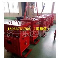 煤矿井下专用防爆电源DXBL2880/127J矿用UPS电源