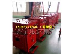 避难硐室用DXBL2880/127J矿用锂离子蓄电池电源