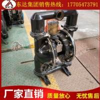矿用3寸气动隔膜泵,BQG250/0.3气动隔膜泵