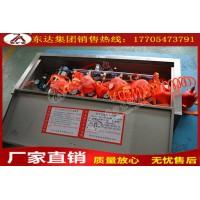 ZYJ-M6矿用压风供水施救装置,矿用自救器