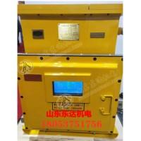 DXBL1536/220J在井下停电时UPS电源起到提供电源