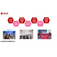 2020年青岛美博会秋季举办
