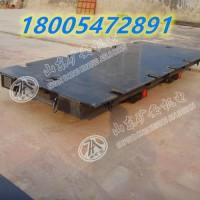 矿用平板车 重型平板车MPC18-6矿用平板车