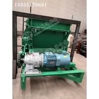 甲带给煤机结构介绍 GLD2200/7.5/S液压甲带给煤机