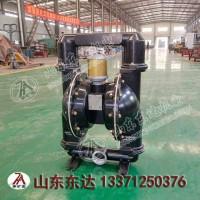 BQG350/0.2矿用气动隔膜泵配件大全