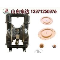 BQG450/0.2矿用气动隔膜泵商场销售