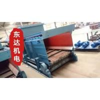 GLL1500/18.5/S 链式给煤机-大厂家