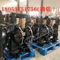 BQG气动隔膜泵隔,气动隔膜泵隔膜,活塞U型垫圈
