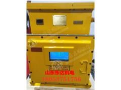 山东东达DXBL1536/127矿用锂离子蓄电池电源装车发货