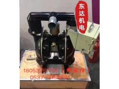 气动隔膜泵配件进出口岐管 马达体 96377流体盖
