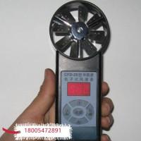 矿用机械风速表 CFJ系列电子风速表厂家 低中高速风表
