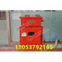 DXBL1536/127J智能切换供电 UPS电源供应