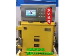 井下监控系统用UPS电源超长待机UPS电源生产厂家