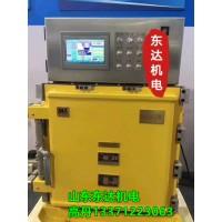 山东东达UPS电源 DXBL2880/220J防爆电源