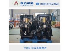 气动隔膜泵BGG15济宁东达机电