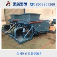 矸石仓用K3给煤机,矸石仓GLW330/7.5往复式给料机