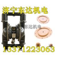 BQG450矿用气动隔膜泵 3寸气动隔膜泵厂家