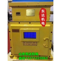 DXBL2880煤矿井下UPS不间断电源 DXBL蓄电池电源