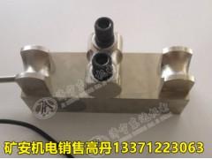 KHP379矿用皮带综保主机 GAD10张力传感器生产厂家