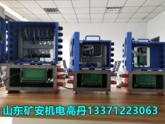 KHP378皮带综合保护装置厂家 智能主机欢迎选购