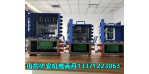KHP380皮带综保 KXJ127(A)可编程控制箱厂家直销