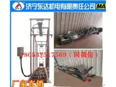 1.8米2.4米3米矿用气动挡车梁、吊梁 、挡车栏