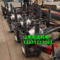38KG矿用液压阻车器厂家 QZC系列气动阻车器厂家