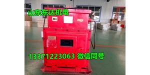 DXBL1536/220井下监控系统用后备电源