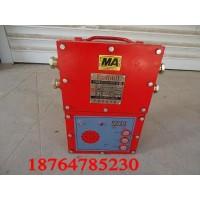 KXH0.08/127矿用声光组合信号器厂家质量就是生产力