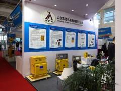 DXBL1536/220J矿用隔爆型锂离子蓄电池电源