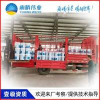 武汉东西湖附近CSPA路面防水材料有哪些品牌
