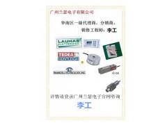 METTLER TOLEDO电缆DI-050-A