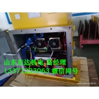 DXBL2880UPS蓄电池电源 隔爆型蓄电池电源