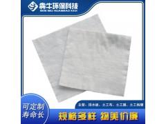 清远市厂家供应无纺短丝针刺土工布可定制