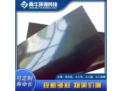 广西省今日报价hdpe隔离防水防渗土工膜多规格
