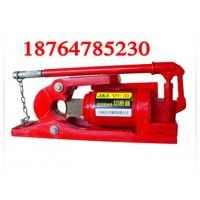 QY30/48钢丝绳切断器厂家绝不拖延发货