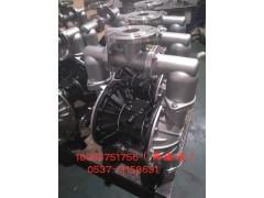 气动隔膜泵QBK-25F 气动隔膜泵流量的调节方法