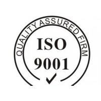 杏坛ISO9001认证流程