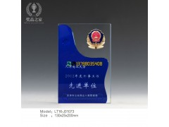 天津公安奖杯 出入境管 理局赠送奖杯 年度外事工作奖杯