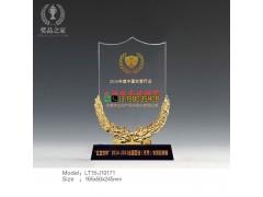 十佳服务经销商奖杯 中国农资行业奖杯 麦穗奖牌批发