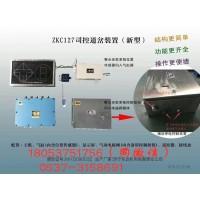 ZKC-12X司控道岔装置显示器ZKC-12K司控道岔控制器