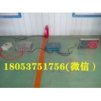 ZKC-127K ZKC-12X司控道岔装置用控制器 显示器