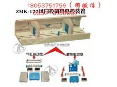 风门控制用电控装置用KXJ0.2/127矿用本安型风门控制器