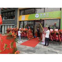在深圳办晚托班需要哪些资质