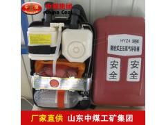 供应空气呼吸器瓶,空气呼吸器备用瓶